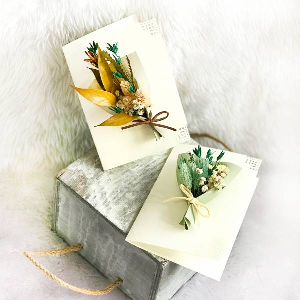 Greeting Card - Lilliput Autumn Flower Bouquet