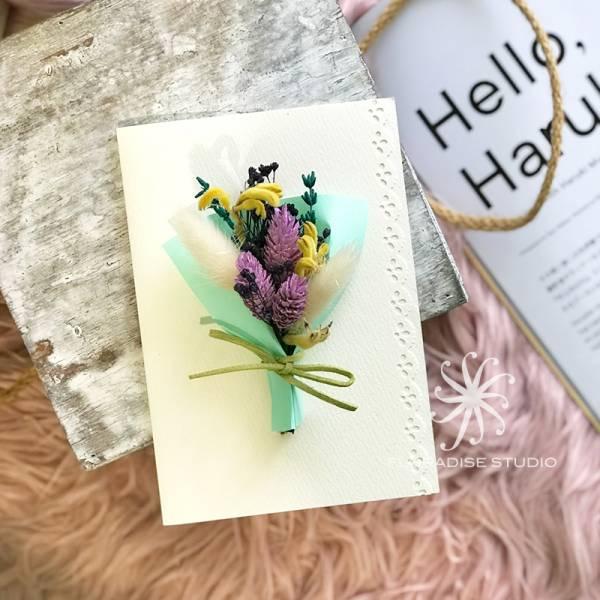 Greeting Card - Lilliput Spring Flower Bouquet