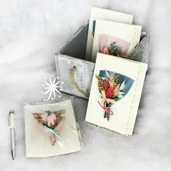 Greeting Card - Lilliput Summer Flower Bouquet